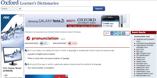 Screenshot of Oxford Advanced Learners Dictionary